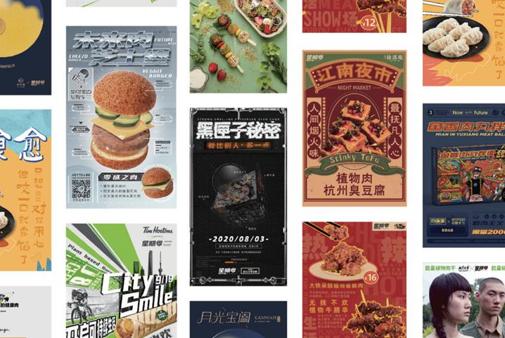 中国未来将占全球50%植物肉市场?