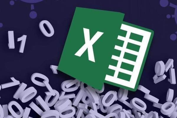 Excel 永不死,它带给我们这些启示(三)