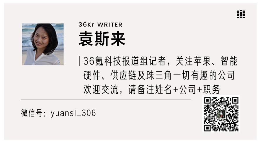 36氪专访 | 硬之城创始人李六七:芯片价格如果硬着陆,结局一定是一地鸡毛