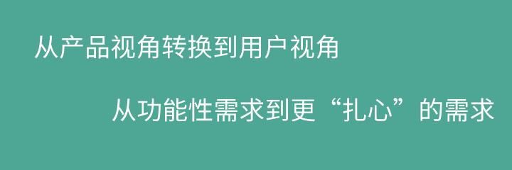 钟薛高、东鹏特饮是怎么崛起的?5步透析新品牌成长路径