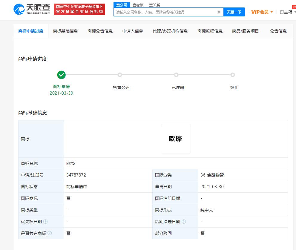 """OPPO关联公司申请注册""""欧壕""""商标"""