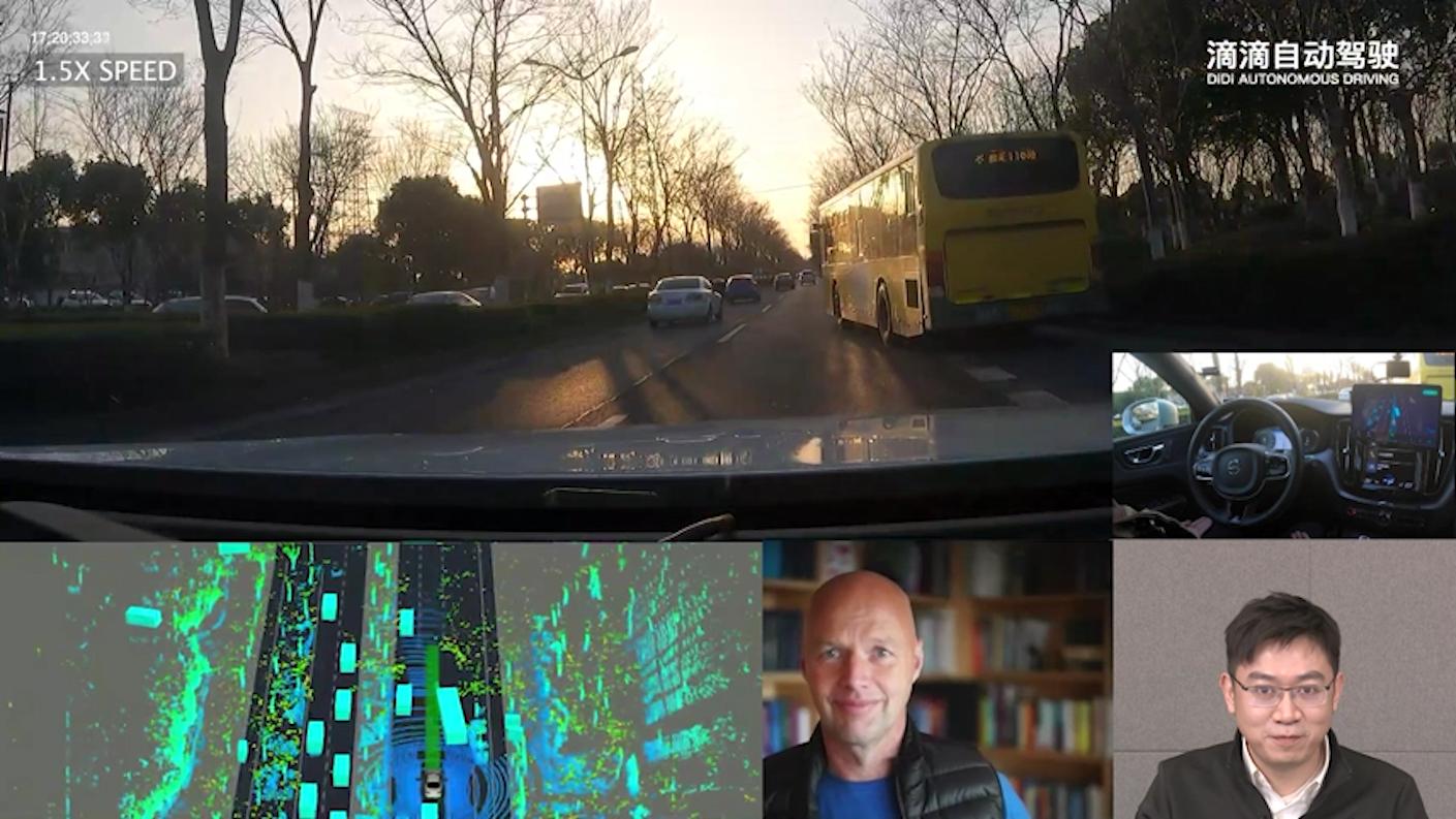 滴滴自动驾驶公布连续5小时无接管路测视频