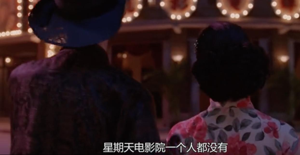 反光镜 - 中国电影人,复工自救三百天(图2)