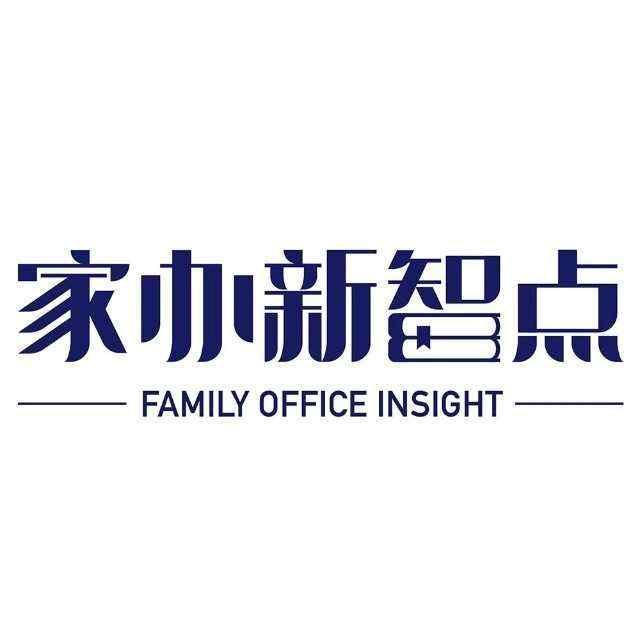 陪跑中国家族办公室行业。