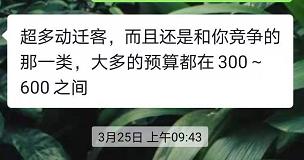 上海拆迁户会去哪和我们「抢房子」