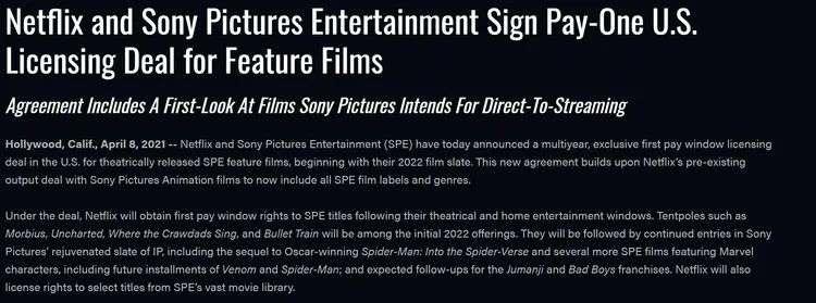 索尼影业为什么不做流媒体?
