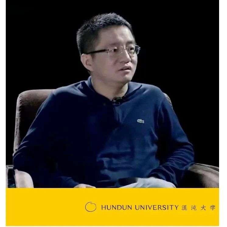 王慧文:高手点样做决策?