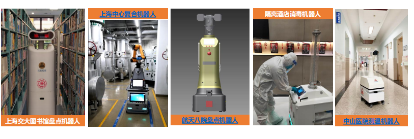 转载首发 |机器人公司「飒智智能」获得千其级天使轮融资,专注复杂场景跨行业应用