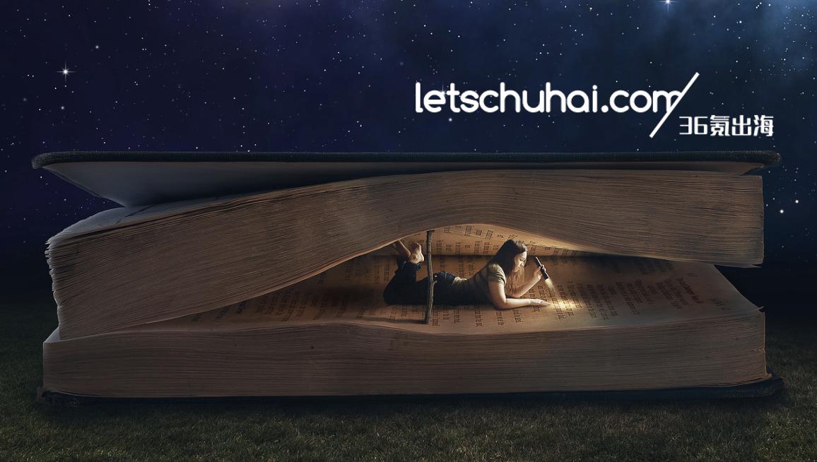 """""""读""""具慧眼,全球化大脑养成读书清单"""