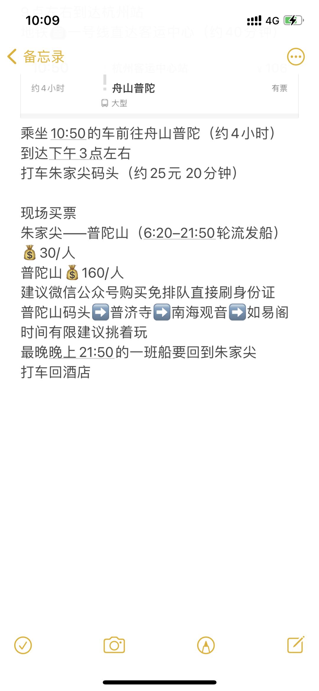 """【大菠萝官网】五一抢票:比""""搞钱""""都难(图5)"""