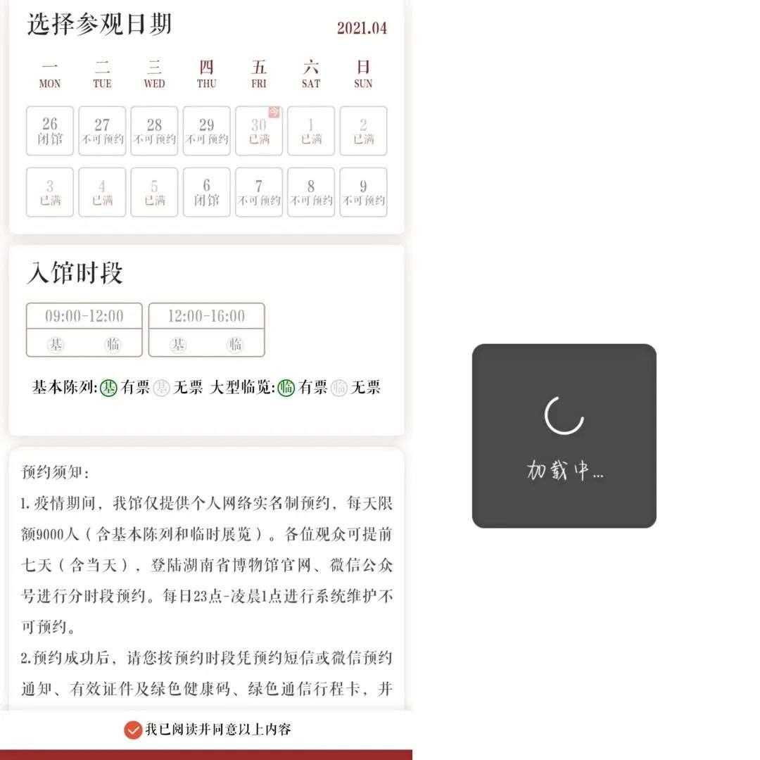 """【大菠萝官网】五一抢票:比""""搞钱""""都难(图3)"""