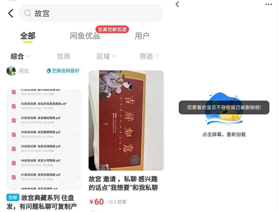 """【大菠萝官网】五一抢票:比""""搞钱""""都难(图1)"""