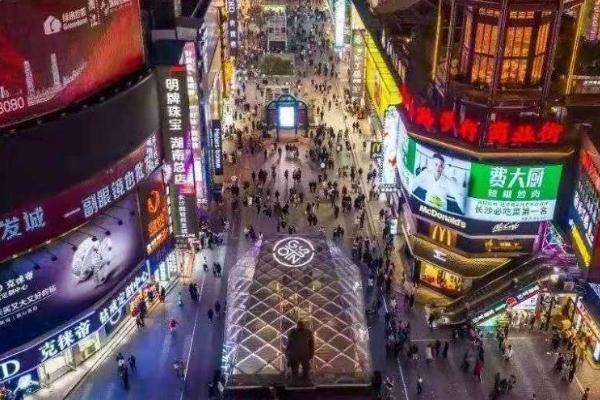 """长沙入围2021""""五一""""黄金周十大热门旅游城市"""