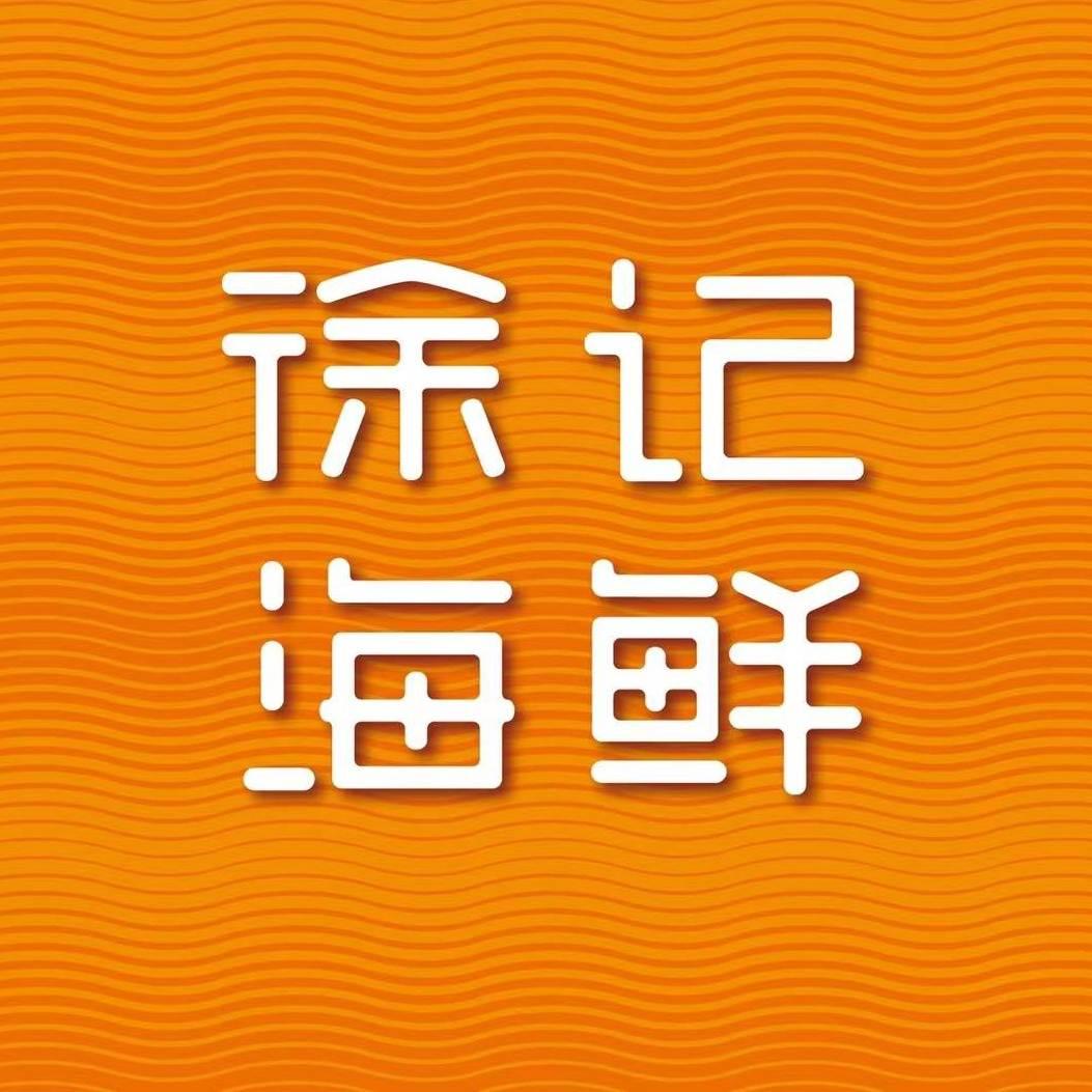 全国50家直营店  海鲜领军品牌
