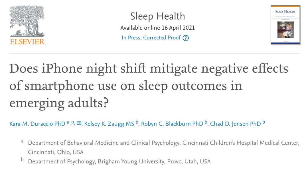 手机夜间模式有助于睡眠?最新研究揭示:或许并非如此