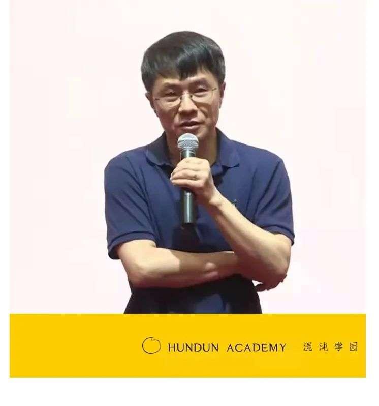 陆奇:在未来,究竟哪种职业创造财富的机会最大?