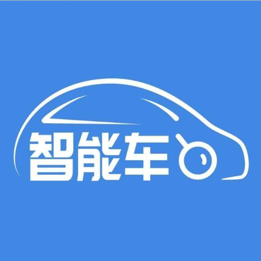 在这里读懂智能汽车变革