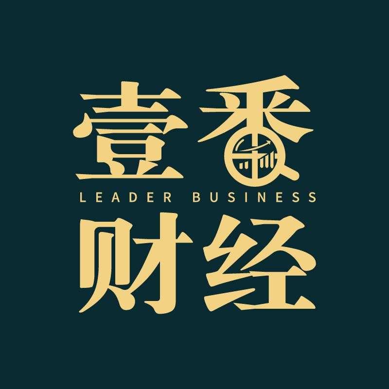 商业新观点,流量新价值