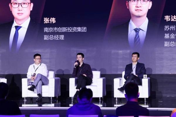 狂奔6年,政府引导基金论道:我们这样挑选GP|2021中国基金合伙人未来峰会