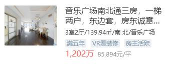 上海买房,需要点高能认知