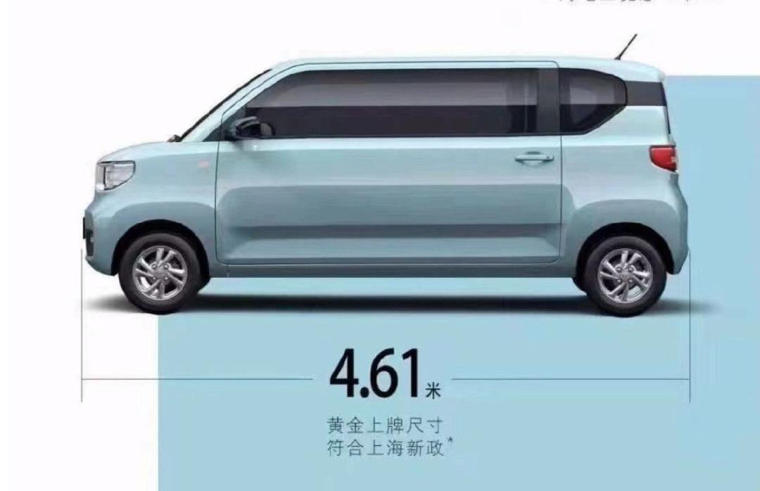销量,政策,上海新能源政策,微型车