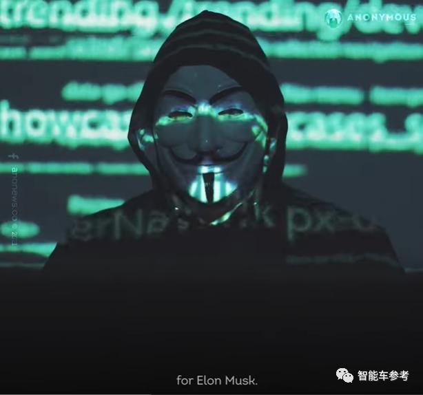 马斯克惹怒全球最大黑客组织:炒币割韭菜,不顾普通人死活