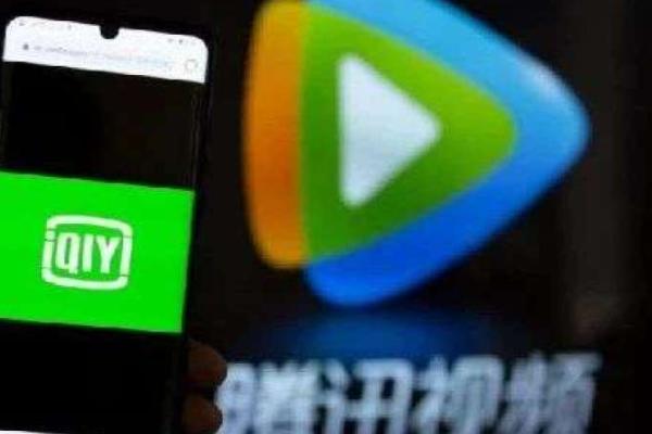 爱奇艺与腾讯视频的网剧之战