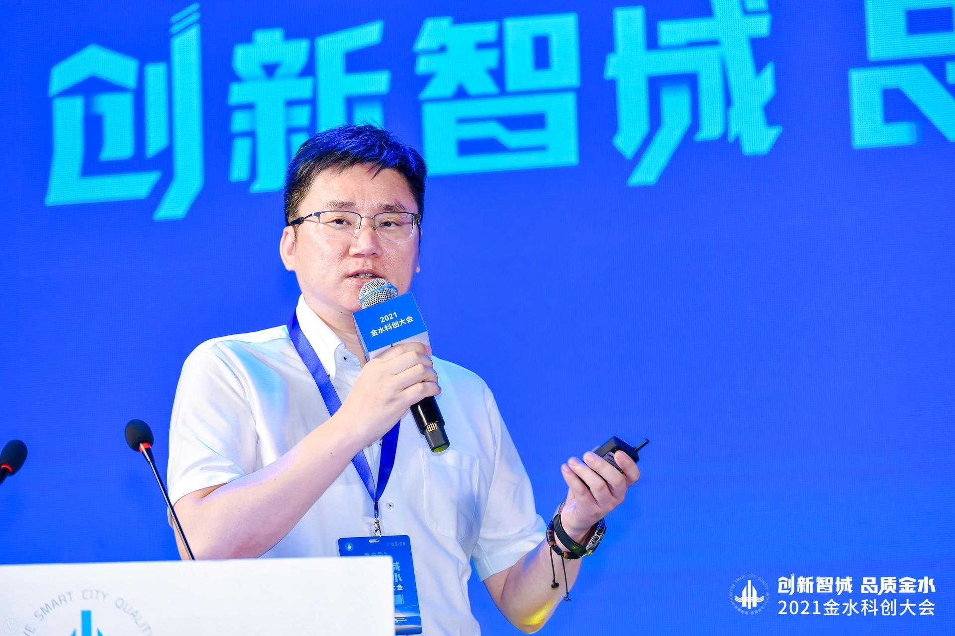 观安信息CTO胡绍勇:安全不是人工智能发展的枷锁丨2021金水科创大会