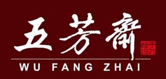 """多点解读五芳斋A股上市:小粽子潜力大,""""百岁""""老字号能否打出""""新牌""""?"""
