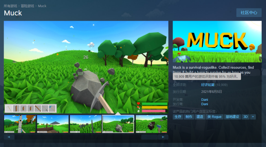 一款叫《粪》的模拟生存粪作,正在Steam上好评如潮