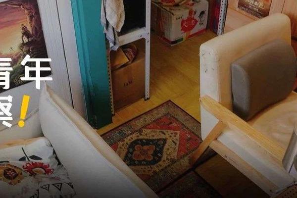 不买房怎么了?95后年轻人把7㎡出租屋改得比「大别野」还香