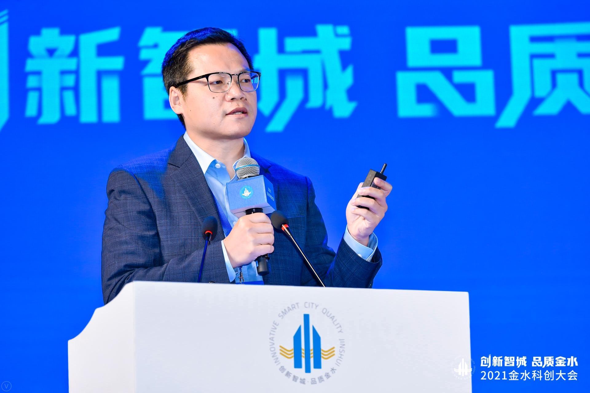 用友YonBIP 亮相金水科创大会 助力河南企业商业创新