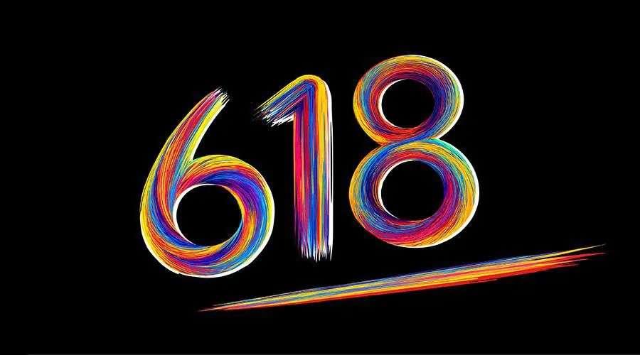 """618的""""存量博弈"""""""