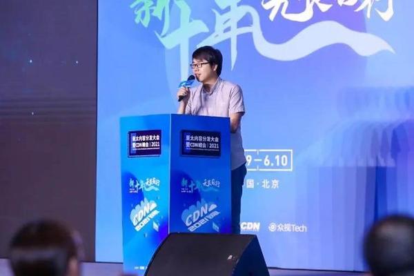 拍乐云受邀2021亚太CDN峰会,技术创新赋能行业新价值