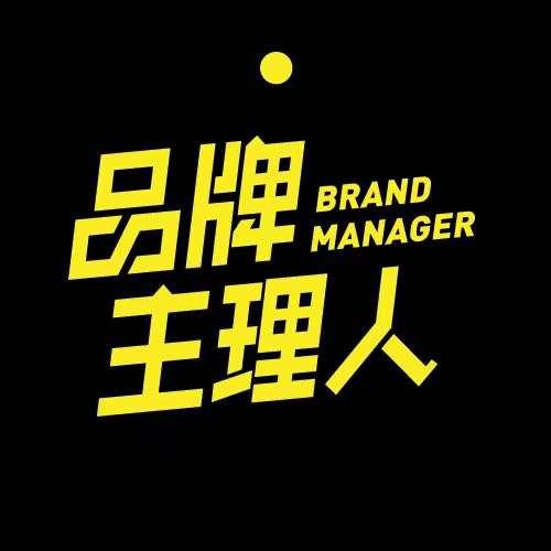挖掘宝藏品牌背后营销策略,交流可加微信xiaokun4781