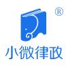 主营各类专业的企业服务,代理记账,商标版权等