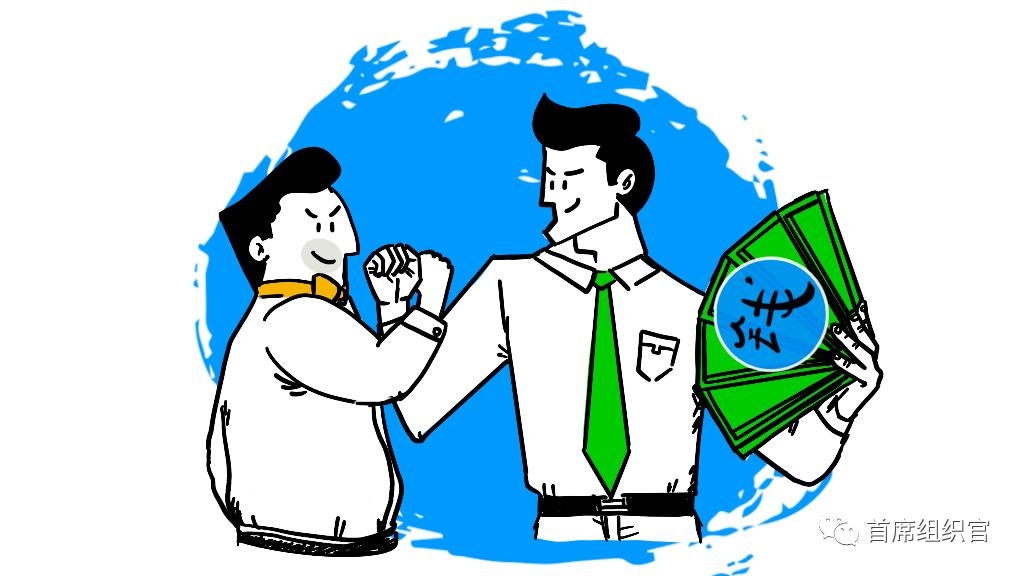 """创始人和空降高管的关系进阶:从""""钱先生""""到""""钱总""""到""""老钱"""""""