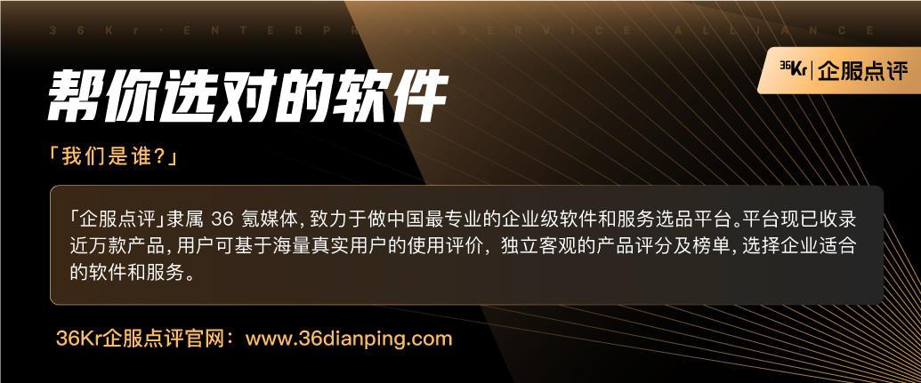 吴林:做好B2B营销的加减法,我对团队的5点建议