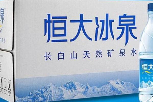 "IPO留言板 | ""贾跃亭造车梦""法拉第未来上市;科创AI第一股谜底将揭晓;传恒大冰泉计划上市,又一家""卖水股""?"