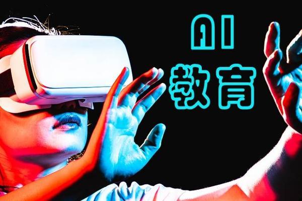 36氪首发   研发青少儿 AI 普及教育产品,「Codejoy 酷爱科技」首轮融资近千万元