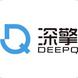 深擎科技金融行业软件