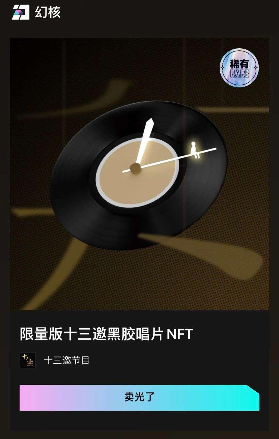 阿里腾讯入局NFT,你会花5000美金买一条区块链短视频吗?