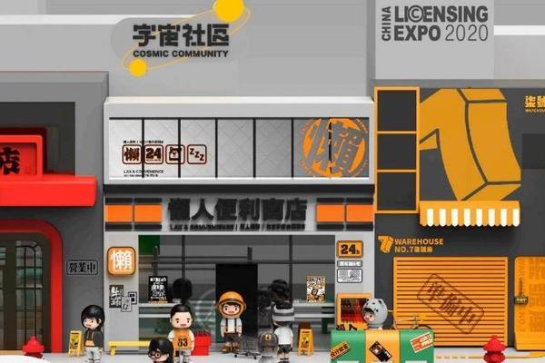 """36氪首发丨小米生态链企业「米糖」获千万级融资,已推出""""懒人便利商店""""爆款IP"""