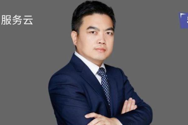 瑞云服务云汪忠田:数字化是医疗设备行业做好售后服务的基础
