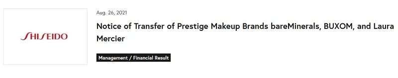 45亿,资生堂旗下三个高端彩妆品牌被安宏资本收购