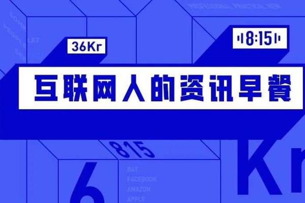 8点1氪丨腾讯、网易回应未成年人网游防沉迷通知;北京环球度假区9月20日正式开园;浙江推出外卖监管平台