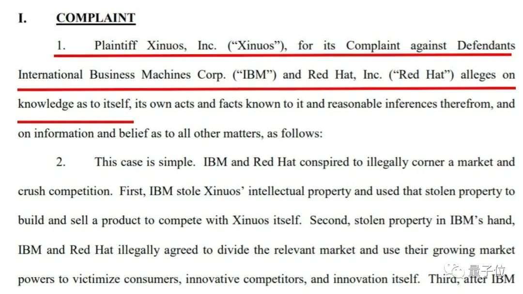 "Linux二十年产权官司告终:IBM赔偿近亿元,期间""熬死""一位起诉方(图3)"