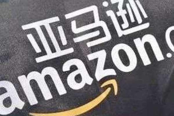 亚马逊封禁5万中国卖家B面:刷好评60元起,还能给竞对刷差评