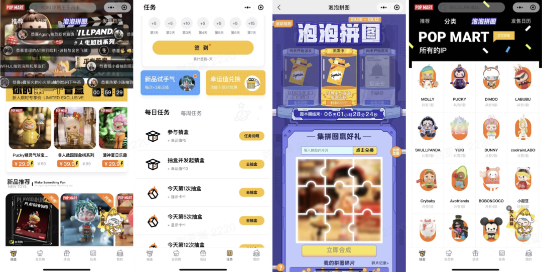 中国潮玩新事:小玩具,大系统