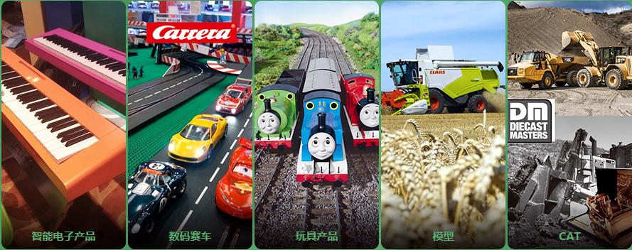 玩具公司营收Top10:上半年玩具收入均过亿